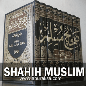 Download Terjemahan Kitab Hadits Shahih Muslim