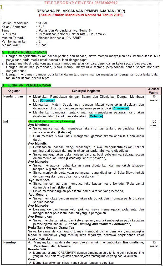 Contoh RPP format 3 komponen sesuai edaran mendikbud terbaru