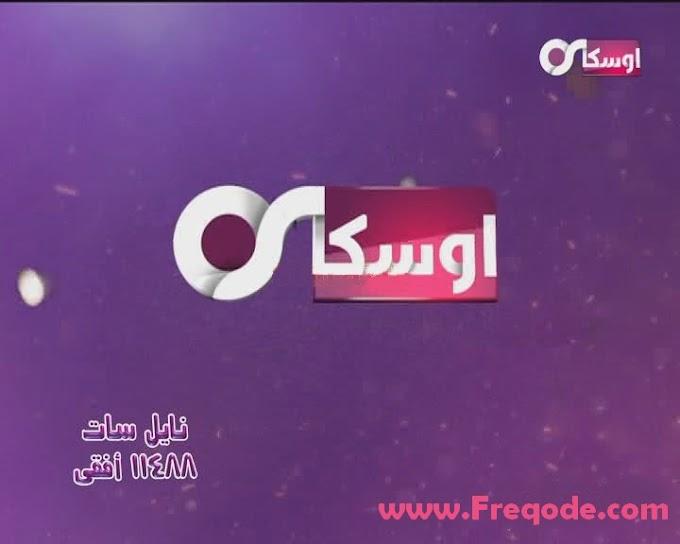 Oscar TV - Nilesat Frequency