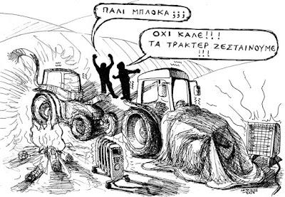 IaTriDis Γελοιογραφία : Βαρυχειμωνιά