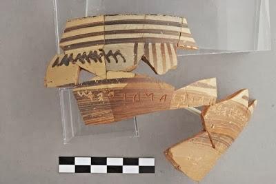 Η «νεκρή» Μακεδονική γλώσσα κατατροπώνει τα ρεπουσιανά υποκείμενα