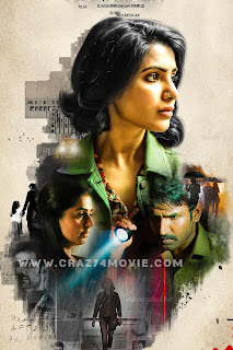 U Turn best thriller movie - 4