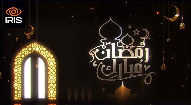 بمناسبة شهر رمضان شركة إريس سات الجزائر تطلق عرض مدهش
