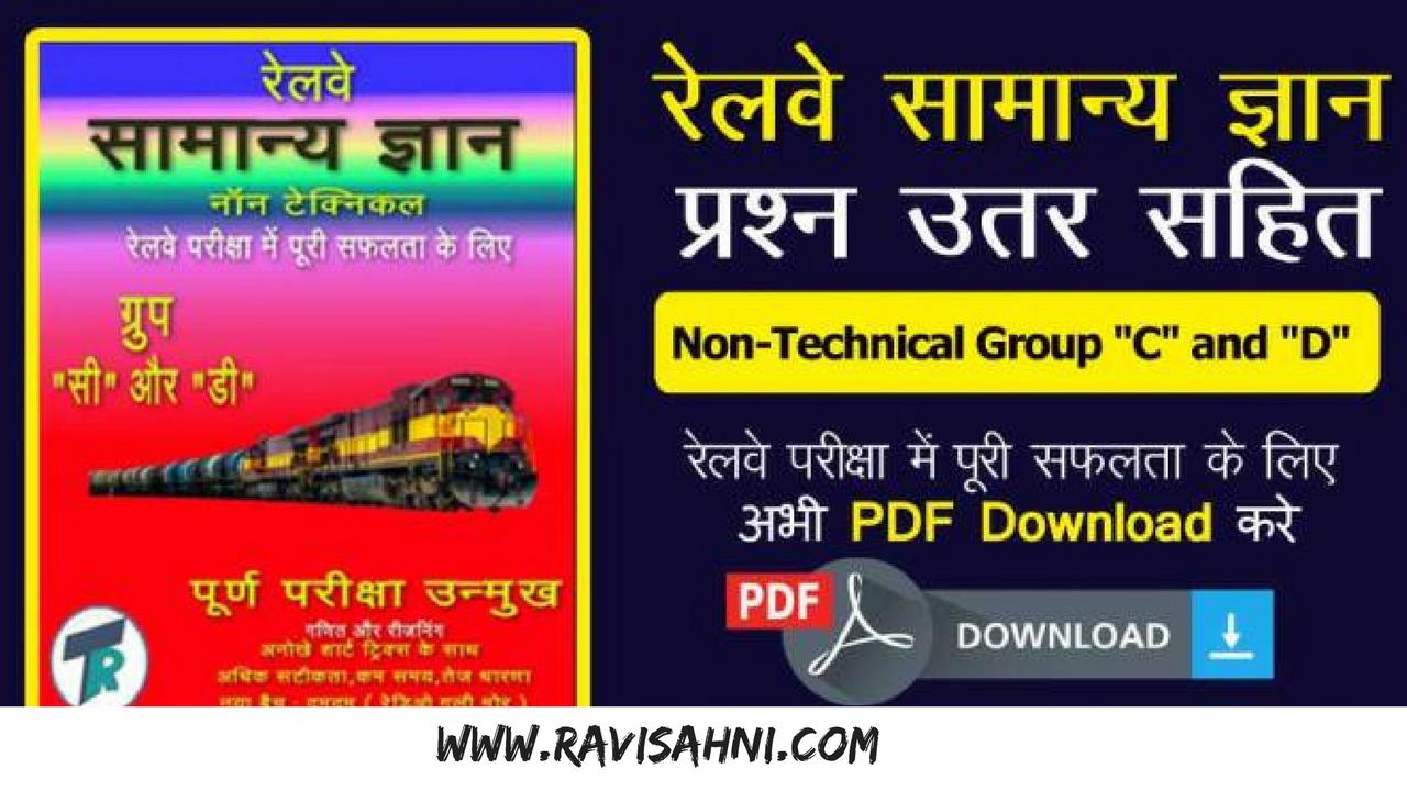ancient history gk in hindi pdf