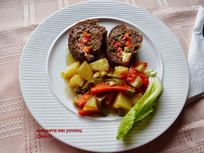 Ενα πιατο ολο χρωματα με πολλα λαχανικα και ρολο απο κιμα ,πολυχρωμ οακι πεντανοστιμο