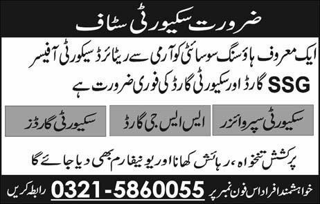 Jobs as Security Guards, SSG Guards, Supervisor (Residence + Food)