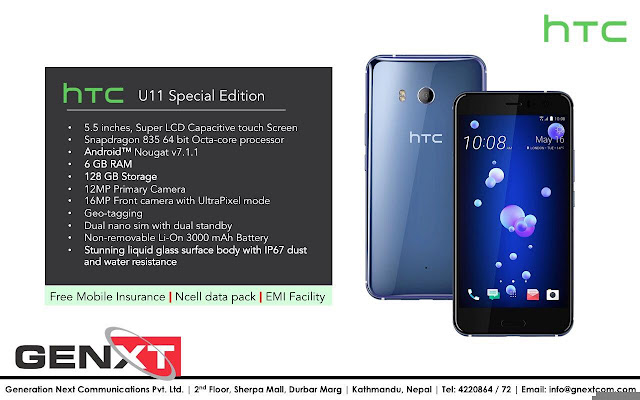 HTC U11 launches in Nepal, priced at Rs. 79,999