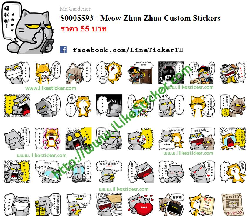 Meow Zhua Zhua Custom Stickers