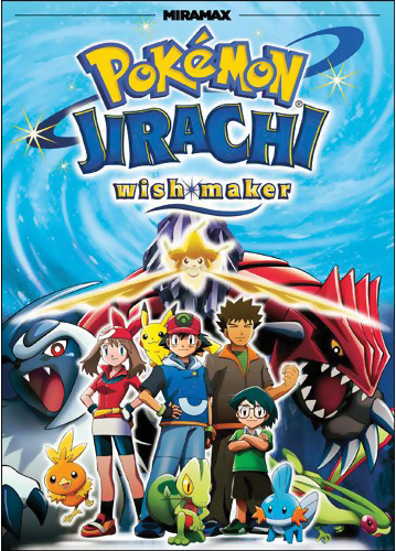 Pokemon Jirachi Wish Maker 2003 Dual Audio Hindi Movie Download