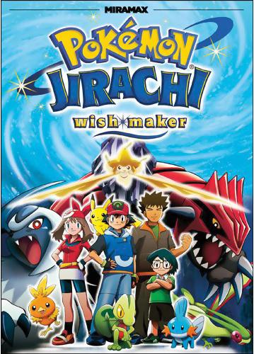 Pokemon Jirachi Wish Maker 2003 Dual Audio Hindi Movie Download