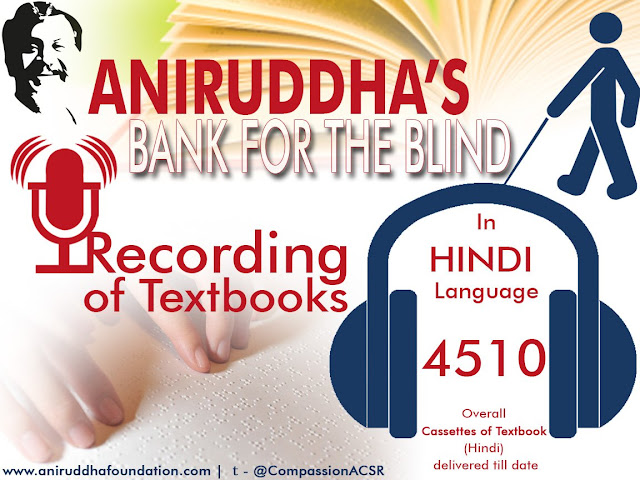 Hindi Cassettes of Educational Material