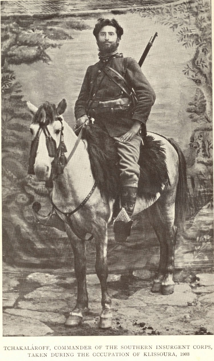 7fa187e73d74 Vasil Hristov Chekalarov Васил Христов Чекаларов (1874-1913)