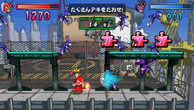 Download game psp viewtiful joe battle carnival - Battle carnival download pc ...