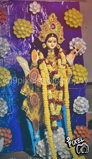 Wishing you on the occasion of Saraswati Puja ... Have a Blessed Vasant Panchami !