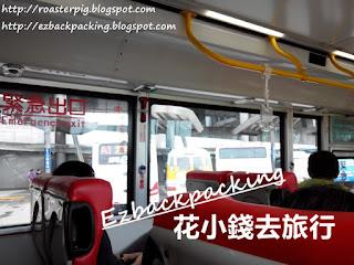 台中機場302號巴士