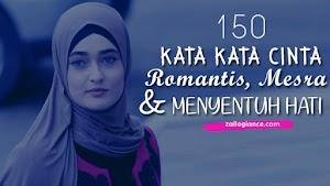150 Kata Kata Cinta Romantis, Mesra, dan Menyentuh Hati
