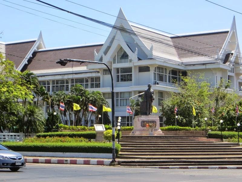 Университет Таиланд