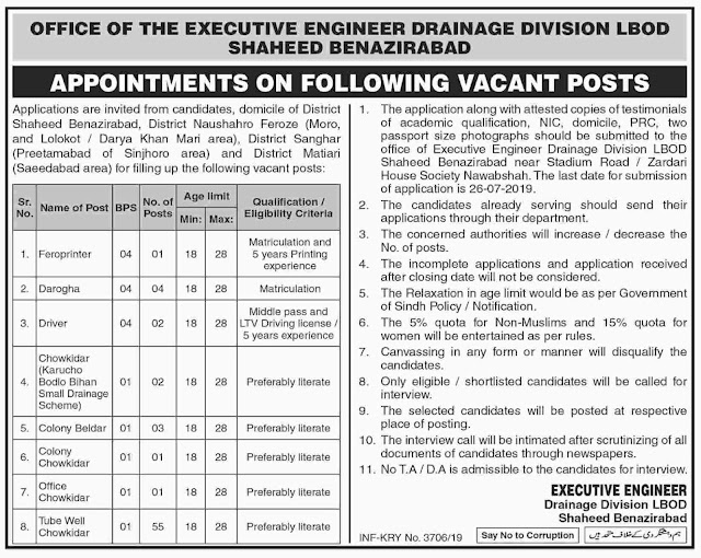 ➨ #Jobs - #Career_Opportunities - #Jobs - Office of the Executive Engineering Drainage Division LBOD Shaheed Benazirabad, Sindh
