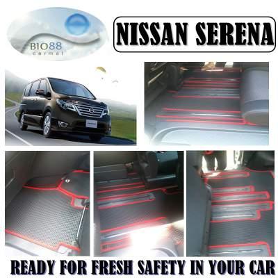 Karpet Mobil Nissan Serena Bergaransi