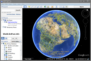 تحميل برنامج جوجل ايرث 2014