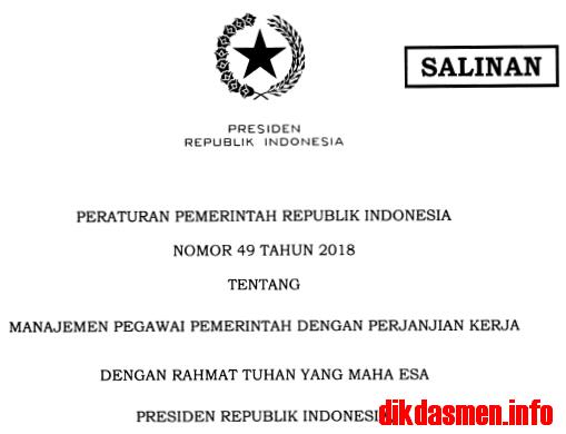 Honorer k2 yang lulus pppk akan mendapatkan gaji sepadan dengan pns dan dihitung masa. Peraturan Pemerintah (PP) No 49 Tahun 2018 - dikdasmen.info