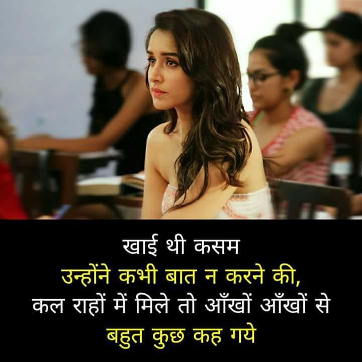 Dard Bhari Shayari for Lovers