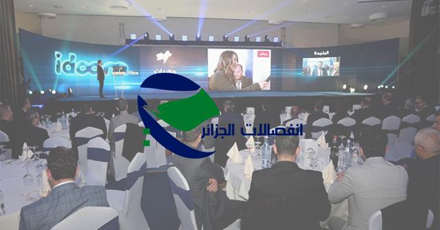 إتصالات الجزائر الأسوء عربيا و الأغلى ثمناََ في المغرب العربي !