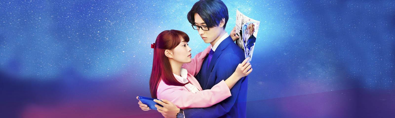 Wotakoi : El amor es difícil para los otakus