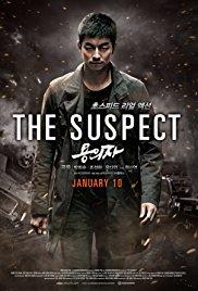 فيلم The Suspect 2014 مترجم