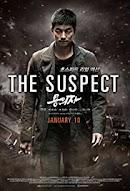 فيلم The Suspect 2014 مترجم اون لاين