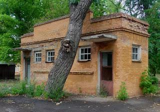 Новгородское. Парк. Закрытый туалет