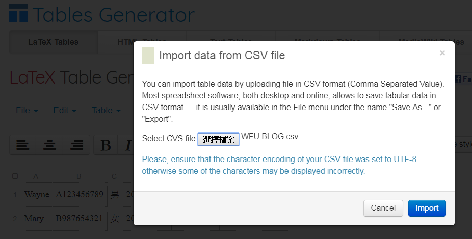 webpage-insert-table-html-tablesgenerator-6.png-網頁插入表格不再麻煩﹍線上產生器 + 可匯入 csv 檔(Tables Generator)
