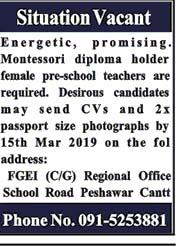 Female Teacher Jobs in Peshawar 06 March 2019