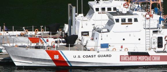 Передача «Айлендів» – пілотний проект, що дасть змогу запровадити схему прямих поставок зі США