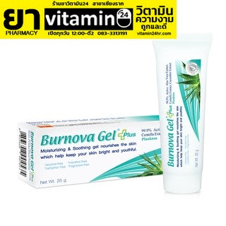 Burnova gel plus plankton