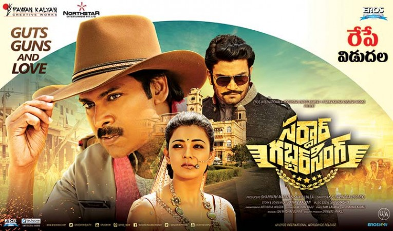 Pawan Kalyan, Kajal Aggarwal 2016 Movie Sardaar Gabbar Singh is collect 52.2 Crores and it budget 45 Crores, It is highest grossing Tollywood film of 2013.