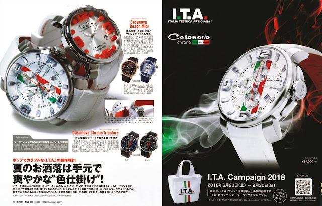 ITA I.T.A. 福岡 九州 イタリア 時計 safari サファリ 雑誌掲載