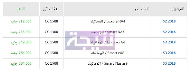 أسعار سيارات جاك 2018 في مصر