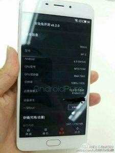 صور حية لجهاز Meizu M1E الجديد