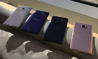 إتش تي سي تستعد لإطلاق هواتف جديدة او سلسلة جديدة تحت إسم HTC U ( صور+مواصفات)