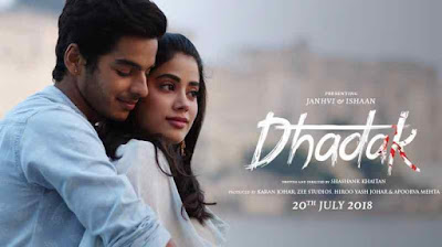 Latest Video Song from Dhadak, HD Video song from Dhadak, Dhadak Video song