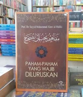 Aliran - Aliran Dalam Agama Islam