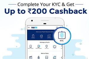 paytm kyc offer 2018