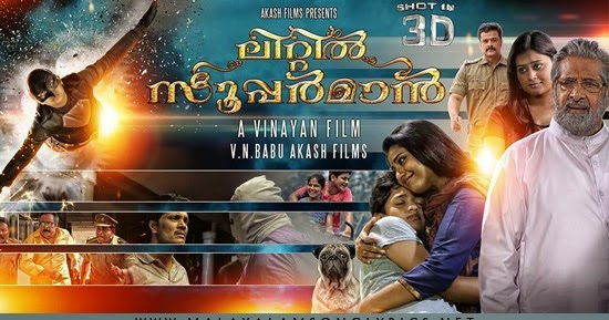 100 degree celsius malayalam movie shwetha menon gets a blackmail call - 2 9
