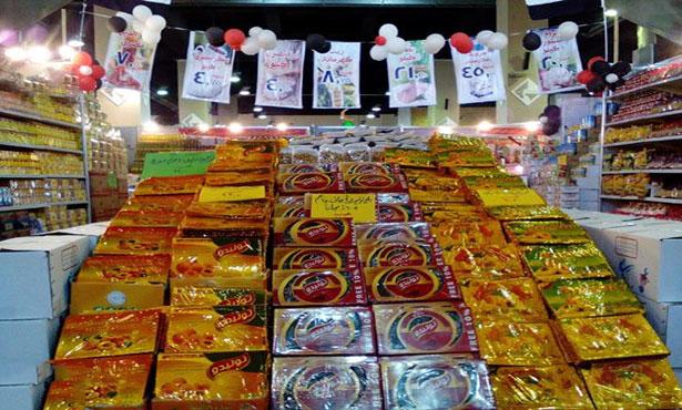 التموين تعلن عن تخفيضات تصل إلى 20% في معرض أهلا رمضان
