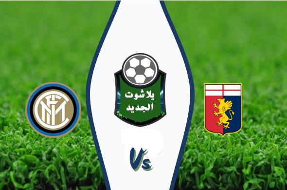 نتيجة مباراة نابولي وساسولو اليوم السبت 25 يوليو 2020 الدوري الإيطالي