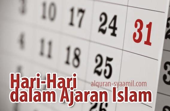 Hari-hari dalam Ajaran Islam