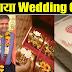 For Isha Ambani Wedding, A Royal Invitation Card