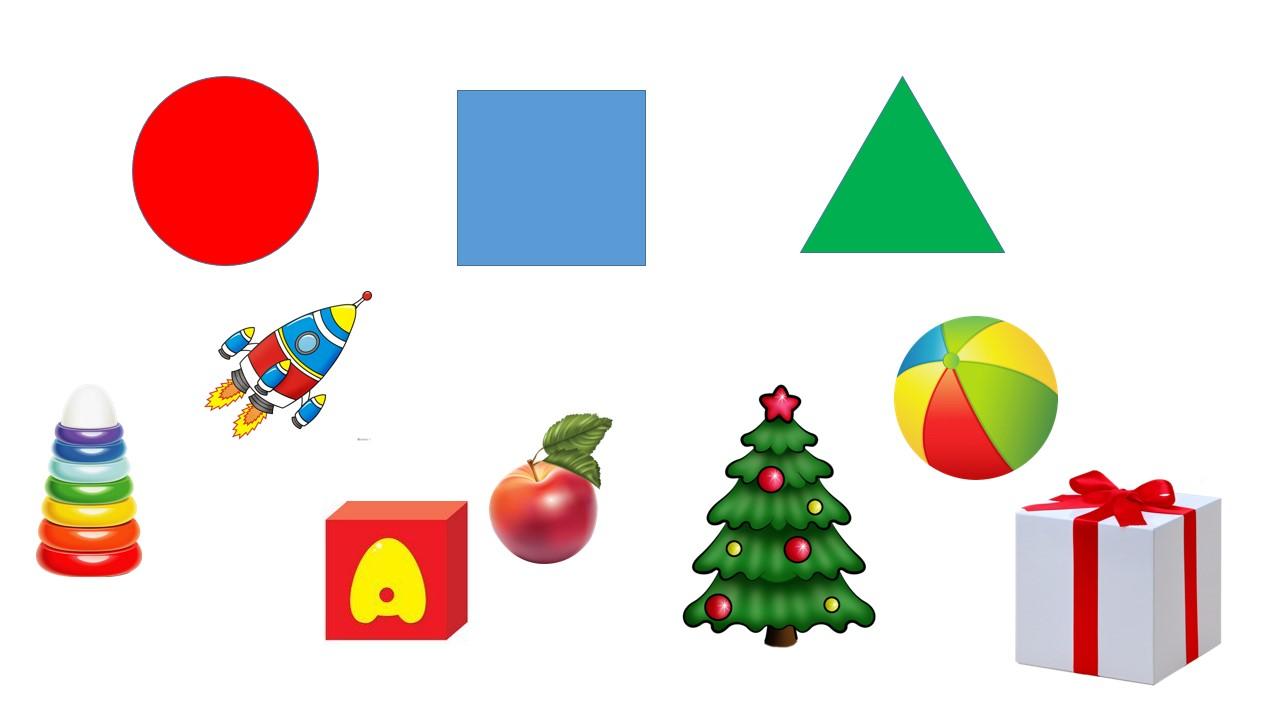Игры найди геометрические фигуры на картинке