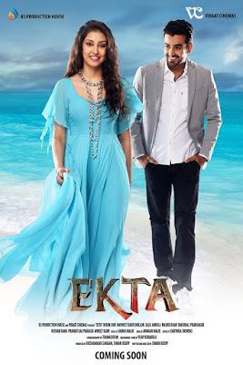 Ekta Hindi Movie